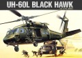 UH-60L Black Hawk 1:35 / Academy 12111