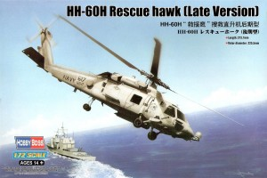 HH-60H Rescue Hawk 1:72 / Hobby Boss 87233