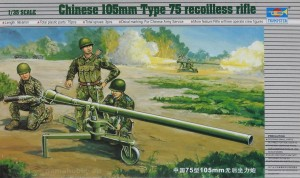 Chinese 105mm type 75 recoilless riffle 1:35 / Trumpeter 02303